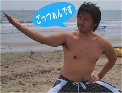 taiyo2