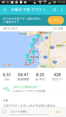 2016_03_16_17.12.27