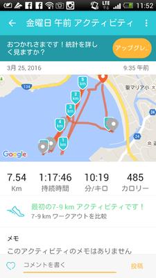 2016_03_25_11.52.04